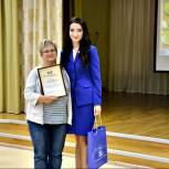 Ольга Швецова приняла участие в августовском педсовете школы №25