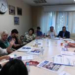 Химкинские партийцы провели круглый стол в рамках проекта «Старшее поколение»