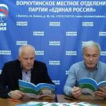 Накануне Дня знаний в Воркуту поступили «Дневники школьника»