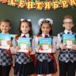 """В """"День знаний"""" детей, их родителей и учителей поздравили по всей Республике Коми"""