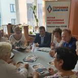 В Реутове сторонники партии проанализировали работу власти