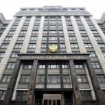 Госдума приняла в первом чтении президентский законопроект о защите людей предпенсионного возраста