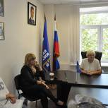 Подмосковная «Единая Россия» окажет поддержку благотворительному фонду «Шаг в инклюзию»