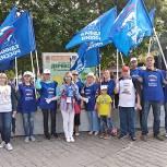 Королёвские партийцы приняли участие в акции «Наш лес. Посади своё дерево»