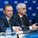 Партпроект ЕР составит рейтинг прозрачности работы УК по подготовке домов к отопительному сезону