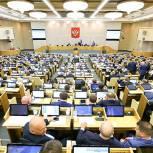 Ко второму чтению законопроекта об изменениях в пенсионную систему внесено свыше 300 поправок