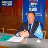 Главой Ермишинского района стал Игорь Карпухин
