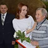 Кувшинова: Мудрость людей старшего поколения - пример для молодёжи
