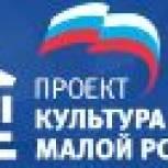 Регионы Сибири и Дальнего Востока обсудят в Хабаровске вопросы реализации проекта «Культура малой Родины»