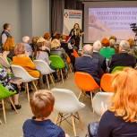 Сторонники партии «Единая Россия» организовали праздничный вечер для одинцовских ветеранов