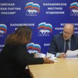 В местных приемных «Единой России» обратившимся оказана бесплатная юридическая помощь