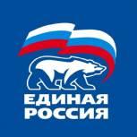 В Коми пройдет юбилейная конференция «Единой России»