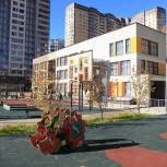 Единороссы оценили готовность к сдаче в эксплуатацию нового здания детского сада в Долгопрудном