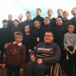 Дети с ограниченными возможностями здоровья посетили литературную гостиную