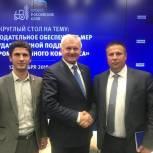 Совершенствование земельных отношений и развитие сельских территорий обсудили на встрече в рамках партпроекта в Москве