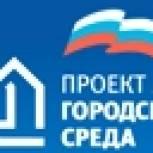 «Единая Россия» проверит прозрачность данных о госзакупках регионов по благоустройству дворов