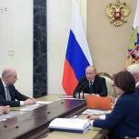 Путин оценил ситуацию по ключевым параметрам в экономике РФ как позитивную