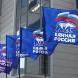 Региональная Конференция «Единой России» состоится 10 ноября