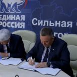 Новосибирские и тувинские единороссы подписали соглашение о сотрудничестве