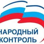 «Народный контроль» добился запрета торговли сигаретами рядом с детским учреждением