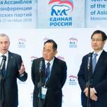Климов: Х Генеральная ассамблея МКАПП успешно завершила свою работу в Москве