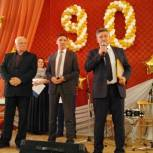 Чухломскому району -  90 лет