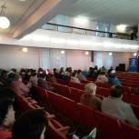 Единороссы Шацкого района провели конференцию местного отделения