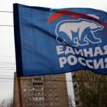День народного единства отметили в районах Саратовской области