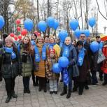 Серпуховские партийцы поздравили горожан с Днём народного единства