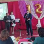 Савватемская средняя школа отметила 120-летний юбилей