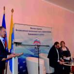 В Сапожковском районе прошла конференция местного отделения
