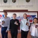 В Касимовском районе провели акцию «Я горжусь своей Россией»