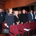 Рязанские партийцы избрали делегатов на Съезд «Единой России»