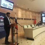 Подмосковная «Единая Россия» подвела итоги реализации партийных проектов