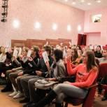 В Белгородском районе избрали лидера молодогвардейцев