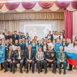 Одинцовские сторонники «Единой России» приняли участие в организации патриотического урока в Голицыно