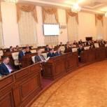 Депутаты «Единой России» предложили поправки в проект краевого бюджета