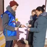 Молодогвардейцы рассказали скопинцам о комплексе ГТО