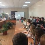 Рязанские школьники и студенты приняли участие во Всемирной неделе предпринимательства