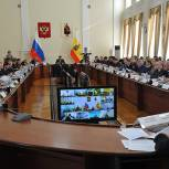 В расходную часть областного бюджета внесены коррективы