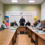 Екатерину Ромадину зарегистрировали в качестве депутата Рязанской областной Думы