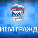В Хабаровском крае пройдут приемы граждан, приуроченные к 17-летию Партии