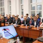 Рязанские единороссы сформировали предложения по обновлению партии