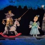 В Саратовском театре кукол в рамках проекта «Культура малой Родины» поставили спектакль «Щелкунчик»