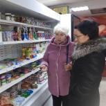 «Народный контроль» выявил просрочку в одном из сетевых магазинов Екатериновского района