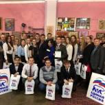Прокопьевские активисты «Молодой Гвардии» награждены памятными подарками