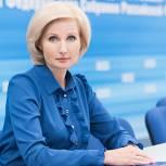 Баталина поздравила «Единую Россию» с 17-летием