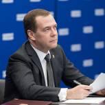 Дмитрий Медведев поздравил Партию с днем рождения
