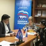 В общественной приемной Партии Советского района прием провела секретарь местного отделения