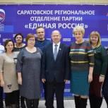Делегация Саратовской области отправилась на Съезд «Единой России»